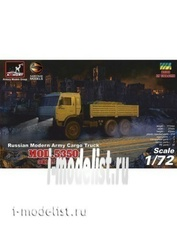 72407-R Armory 1/72 Российский военный грузовик 6x6 5350