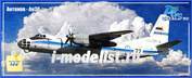 PM14428 PasModels 1/144 Модель для сборки самолета Антоно An30 (смола)