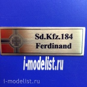 T178 Plate Plate for Sd.Kfz.184 Ferdinand 60x20 mm, color gold