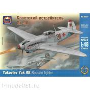 48021 ARK-models 1/48 Советский истребитель Яковлев Як-9К