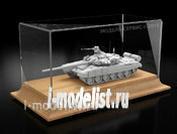 MSD1758080 Модель-Сервис 1/72 Короб для танков на деревянном основании 175х80х80 мм