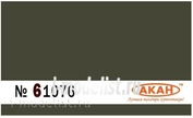 61076 akan RAL: 6031 Bronze-green (faded version) (Bronzegrün) painting equipment, equipment and tools; helmets, flasks, cans, gas boxes, barrels, grenade boxes, various cases…