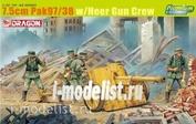 6445 Dragon 1/35 7.5cm PaK 97/38 w/Heer Gun Crew