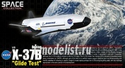 50386 Dragon 1/72 X-37B Orbital Test Vehicle (Glide Test) (собранная и покрашенная модель)
