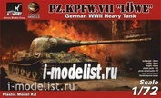 72201 Armory 1/72 Танк Pz.VII Lowe