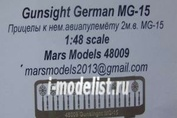 48009 Different Scales 1/48 Прицелы к нем.авиапулемёту 2м.в. MG-15(10 шт)