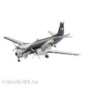 03845 Revell 1/72  Patrol aircraft Breguet Atlantic 1