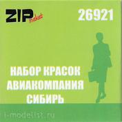 26921 ZIPmaket Набор красок авиакомпания СИБИРЬ