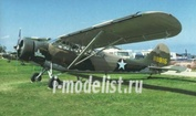 72503 MPM 1/72 Самолет Vultee/Stinson L-1 Vigiland