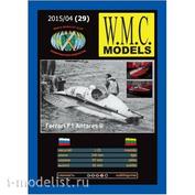 WMC-29 W.M.C. Models Бумажная модель Ferrari F1 Antares II