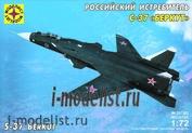 207281 Моделист 1/72 Российский истребитель С-37