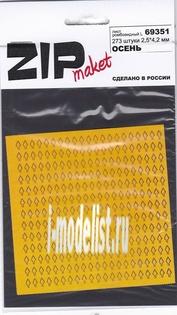 69351 ZIPMaket Лист ромбовидный L (273 штуки 2,5*4,2 мм) ОСЕНЬ