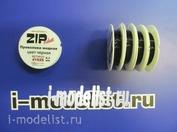 41525 ZIPMaket Проволка медная 0,3 мм, 10 метров (цвет черная)