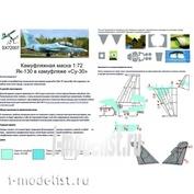 72007 SX-Art 1/72 Камуфляжная маска Як-130