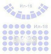 14427 KV Models 1/144 Набор окрасочных масок для остекления модели Илюшин-18