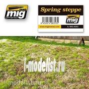 AMIG8353 Ammo Mig SPRING STEPPE (весенняя степь)