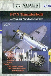4013 Aires 1/48 Набор дополнений P-47N Thunderbolt detail set