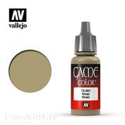 72061 Vallejo Paint