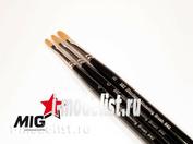 ABT-840-4 Abteilung 502 Filbert Brush/4