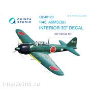 QD48123 Quinta Studio 1/48 3D Декаль интерьера кабины A6M3 (для модели Tamiya)