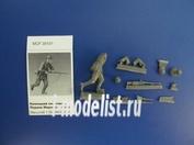 MCF35101 MasterClub 1/35 Немецкий солдат. Первая Мировая Война