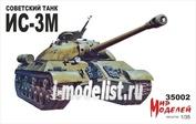 35002 Мир Моделей 1/35 Советский танк ИС-3М