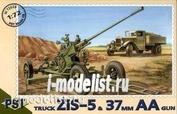 72028 Pst 1/72 Артиллерийский тягач 61-К/3 (на базе З&С-5)