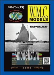 WMC-29 W.M.C. Models 1/25 Ferrari Antares II 3