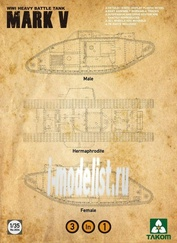 2034 Takom 1/35 WWI Heavy Battle  Tank  Mark V 3 in 1