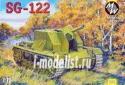 7253 Military Wheels 1/72 SG-122 Советская САУ