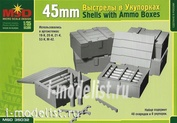 35032 Layout 1/35 45mm shells in boxes