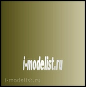 71012  Vallejo Краска акриловая `Model Air` Темно-зеленый/Dark Green