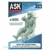 ASK48005 All Scale Kits (ASK) 1/48 Пилот ВКС России в ВМСК (система ИПС-72, для самолетов семейства Сухххой-24, Сухххой-25, МиGG-31