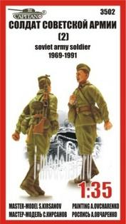 3502 Capitan 1/35 Солдат Советской Армии