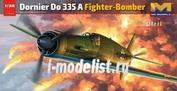 01E08 HK Models 1/32 Dornier Do 335 A Fighter Bomber The