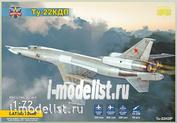 72046 ModelSvit 1/72 Самолёт ТУполев - 22КДП