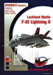 0105 Hobby Model 1/33 Lockeheed Martin F-35 Lightning II