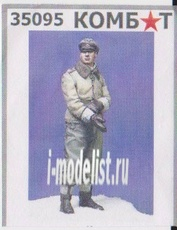 35095 Комбат 1/35 Немецкий офицер танкист №1