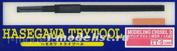 71205 Hasegawa Модельный резец №2