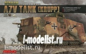 TS-017 Meng 1/35 GERMAN A7V TANK