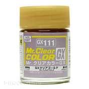 GX111 Gunze Sangyo Краска целлюлозная Mr.Hobby на растворителе, цвет Золотистый прозрачный, 18 мл.