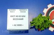 AC00008 TECH Куст весенний 40-50 мм