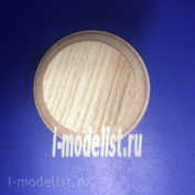 PL18 Plate Подставка для миниатюры (не покрытая) круглая Основание - 6 см., верхушка - 4,5 см.