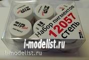 12057 ZIPmaket Set of pigments