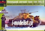 3543 Layout 1/35 German light tank Aufklarungspanzer Sd.Kfz.140/1