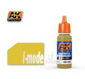 AK-008 AK Interactive Краска акриловая DUNKELGELB HIGH LIGHT (немецкий тёмно-желтый, выделение оттенка)
