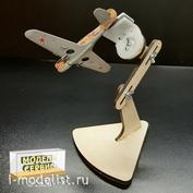 MSA004001 Модель-Сервис 3D-стапель для работы с моделями