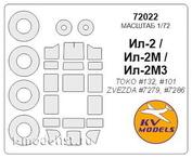 72022 KV Models 1/72 Маска для Илюшин-2