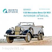 QD35021 Quinta Studio 1/35 3D Декаль интерьера кабины для Mercedes-Benz G4 W31 (для любых моделей)