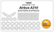 14403 KV Models 1/144 Окрасочные маски для Аirbus A310 + маски на пассажирские  окна,  диски и колеса
